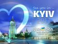 Евровидение 2017: посетителям нужно будет брать паспорта на концерт