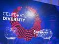Евровидение 2017: Россия хочет создать свой аналог конкурса