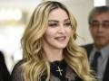 Мадонна показала, как поют ее новоиспеченные дети