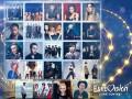 Нацотбор на Евровидение 2017 от Украины: результаты жеребьевки