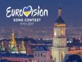 Евровидение 2017: организаторы показали, как будет выглядеть сцена конкурса
