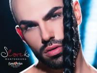 Евровидение 2017: участник от Черногории выступит в Киеве накануне конкурса