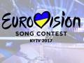Евровидение 2017 Украина: в конкурсе будут задействованы две овчарки