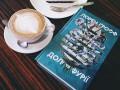 Книги про одиночество: шесть захватывающих романов