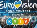 Евровидение 2017: участники конкурса заговорили на украинском