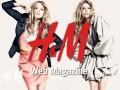H&M, Zara Home и Converse: Какие бренды появятся в Украине в 2015?