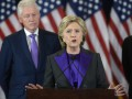 Хиллари Клинтон встретили в лесу после поражения на выборах