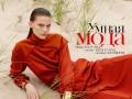 Vogue UA посвятил свежий номер сильным женщинам