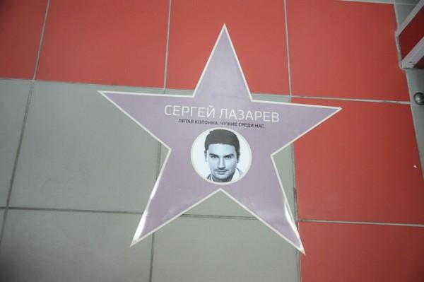 В туалете Киевского вокзала в Москве наклеили портреты