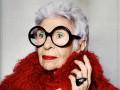 Уроки красоты и стиля от 95-летней модницы Айрис Апфель