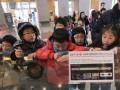 В Азии эпидемия близорукости: У школьников массово ухудшается зрение
