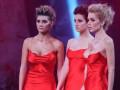 Группа ВИА Гра перенесла концерт в Киеве по неизвестным причинам