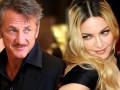 Снова вместе: Мадонна вернулась к Шону Пенну