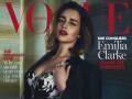 Эмилия Кларк снялась в чувственной фотосессии для Vogue