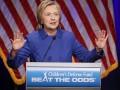 Хиллари Клинтон о поражении на выборах: Хотела никогда не выходить из дома