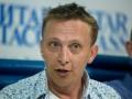 СБУ Украины возбудила уголовное дело против Охлобыстина