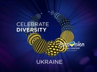 Евровидение 2017 Украина: кто победит?