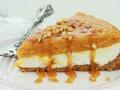 Как приготовить тыквенный пирог: ТОП-5 рецептов