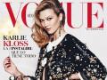 Карли Клосс появилась на мексиканской обложке Vogue
