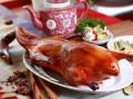 Китайский Новый год 2015: Три рецепта утки по-китайски