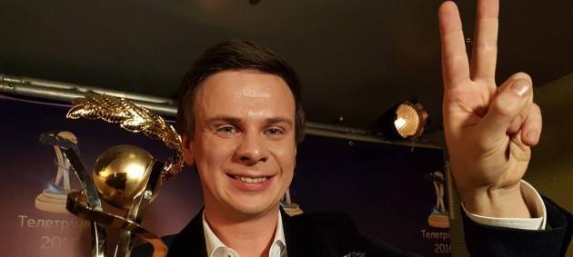 Телетриумф 2016: кто победил в Национальной премии