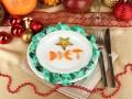 Как не набрать лишний вес за праздники: семь советов