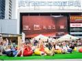 Атмосфера мандрів: что интересного ждет посетителей фестиваля