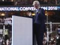 Билл Клинтон рассказал, сколько раз предлагал Хилари пожениться