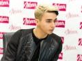 Отбор на Евровидение 2017 Украина: MELOVIN высказался в сторону Джамалы