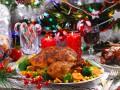 12 блюд на Рождество: Рецепты к празднику