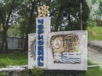 Экскурсия в Чернобыль: как живет город-призрак