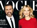 Кейт Мосс и Джордж Майкл снялись в фотосессии для Vogue