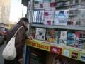 Украина оказалась среди стран с самыми жесткими антитабачными законами