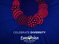 Евровидение 2017: обнародован официальный слоган и символ конкурса