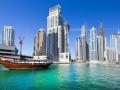 Как оформить рабочую визу в ОАЭ