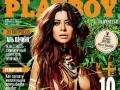 Звезда шоу Холостяк появилась на обложке Playboy