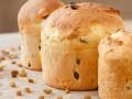 Как приготовить итальянский пасхальный кекс панеттоне