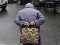 Украина относится к странам с высоким уровнем старения населения