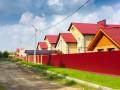 Какой забор выбрать для загородного дома