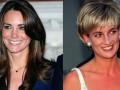 Как Диана: Кейт Миддлтон повторила путь погибшей принцессы