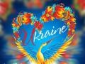 Гройсман: Мы проведем Евровидение 2017 в Киеве на высшем уровне