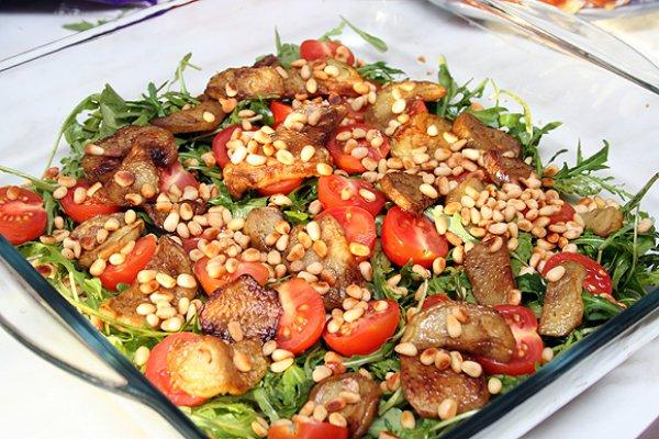 Овощной салат с кедровыми орешками