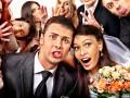 Выкуп невесты: Что нужно учесть?