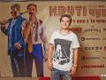 Анатолич, Горбунов и Осадчая посетили премьеру фильма Крутые чуваки