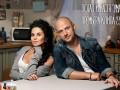 Потап и Настя в новом клипе показали трогательную семейную историю