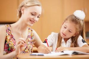Начинайте делать домашние задания с письма