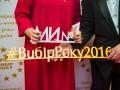 Выбор года 2016: победителем стал украинский бренд VOVK