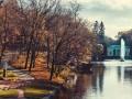 Путешествуй по Украине: Уманский парк Софиевка
