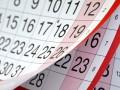Каковы причины задержки менструации