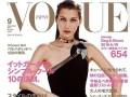 Белла Хадид украсила страницы японского Vogue